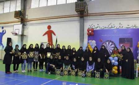 سازمان فرهنگی ،اجتماعی ورزشی شهرداری رشت ؛ آیین اختتامیهی مراسم مسابقات جام رمضان«ویژه بانوان »