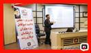 کارگاه آموزشی پدافند غیر عامل در سالن اجتماعات سازمان آتش نشانی رشت برگزار شد