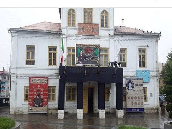 سیاهپوش کردن مجموعه ساختمان (خانه فرهنگ وهنر)سازمان فرهنگی، اجتماعی و ورزشی شهرداری رشت