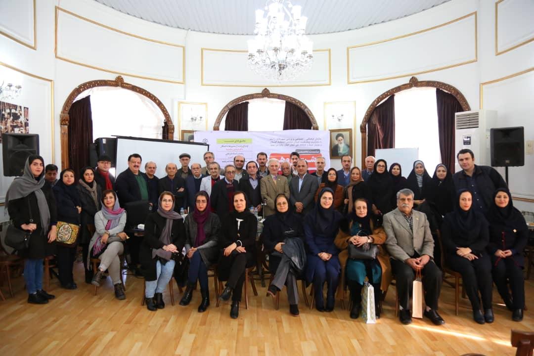 """برگزاری نشست تخصصی """"رشت پژوهی"""" به مناسبت روز رشت در تالار گفتگوی شهرداری رشت"""