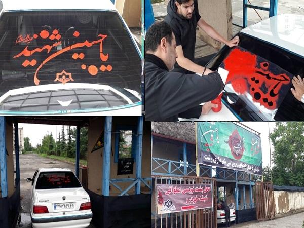 استقبال پرشور شهروندان از طرح ماشین نویسی سازمان فرهنگی، اجتماعی و ورزشی شهرداری رشت در بلوار منظریه ی رشت.