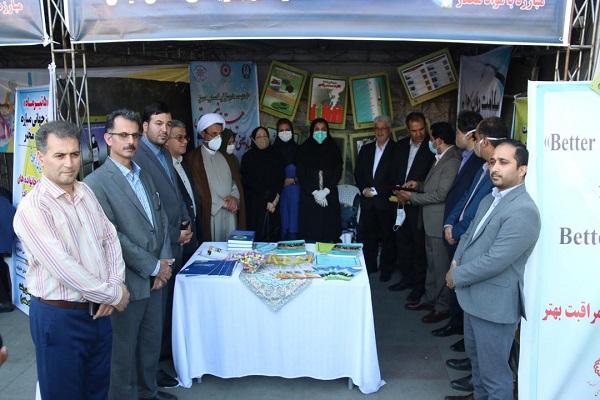 افتتاح نمایشگاه به مناسبت هفته ی جهانی مبارزه با مواد مخدر درپیاده راه فرهنگی شهدای ذهاب رشت