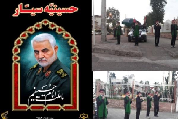 """برگزاری مراسم عزاداری """"حسینیه سیار""""  به همت سازمان فرهنگی، اجتماعی و ورزشی شهرداری رشت"""